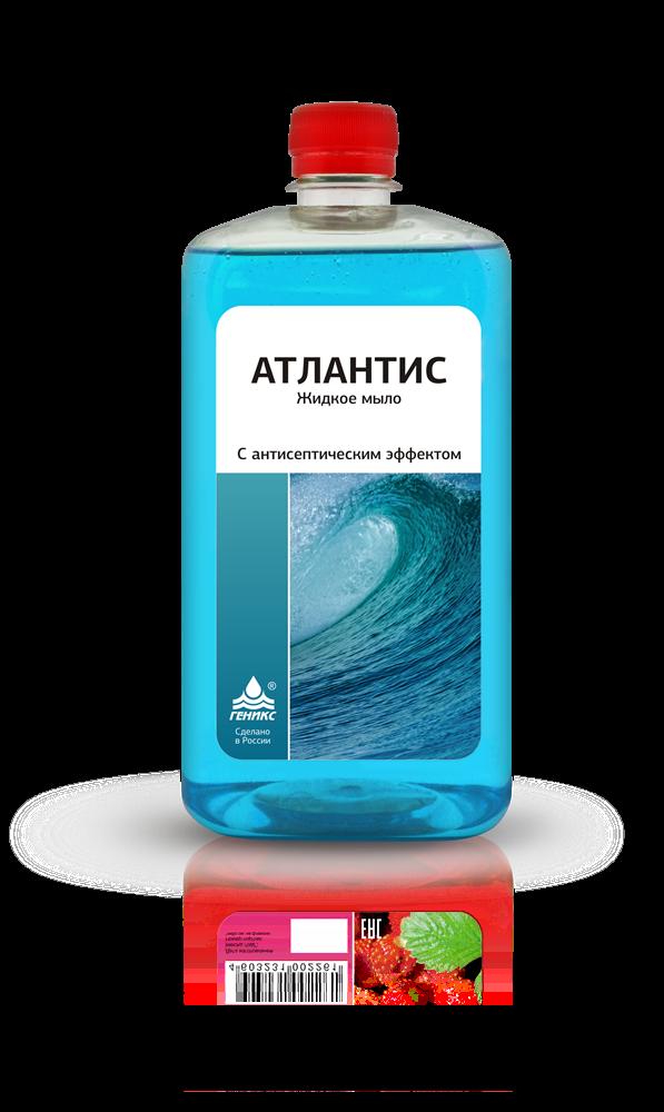 «Атлантис» Мыло с дезинфицирующим эффектом 1 л