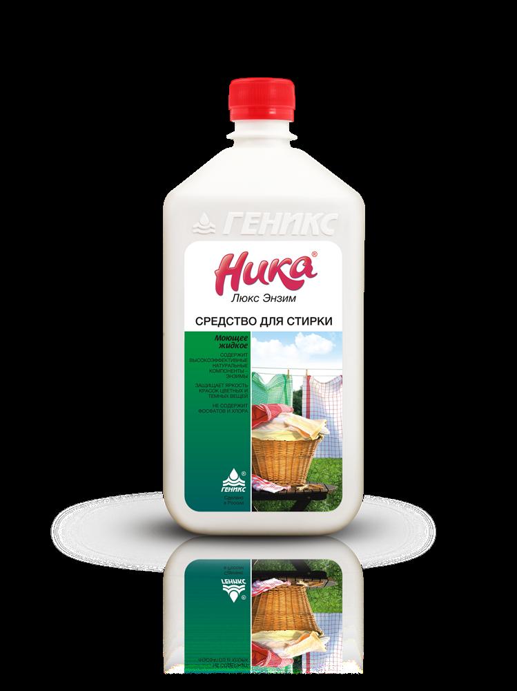 «Ника-Люкс Энзим» Средство моющее жидкое для стирки 1 л